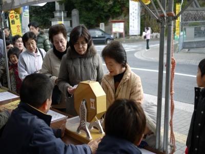 矢野町カード会